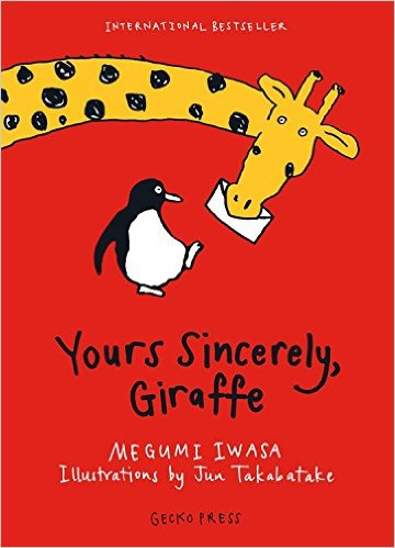 Your Sincerely, Giraffe