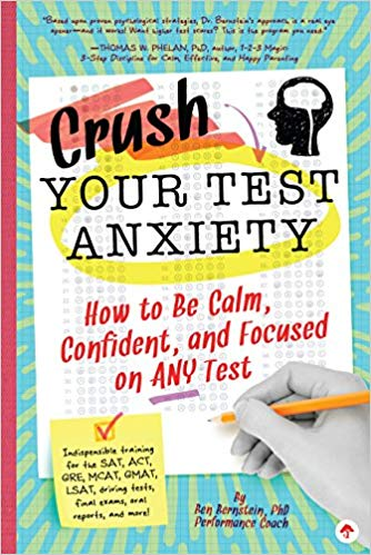 Crush Test Anxiety